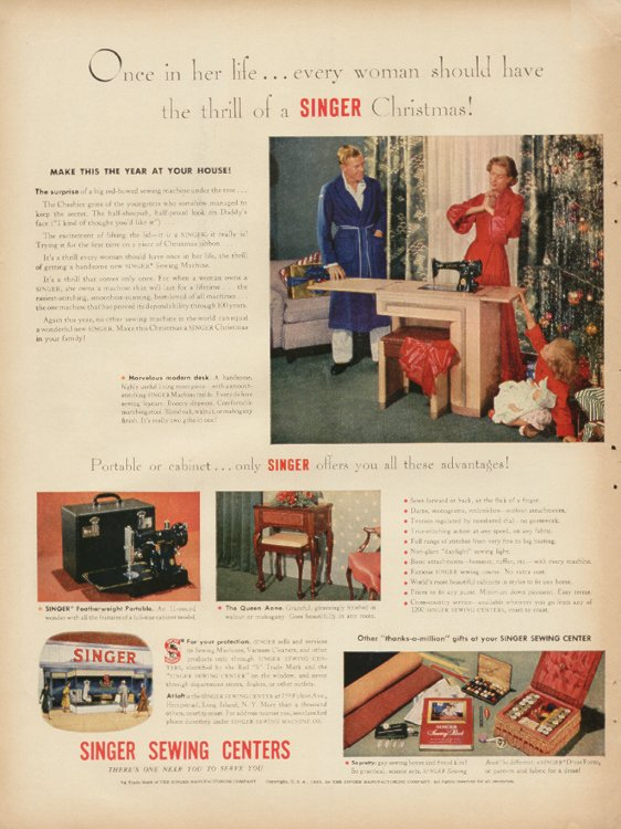 Featherweight Singer Sewing Machine. 1951 SINGER FEATHERWEIGHT